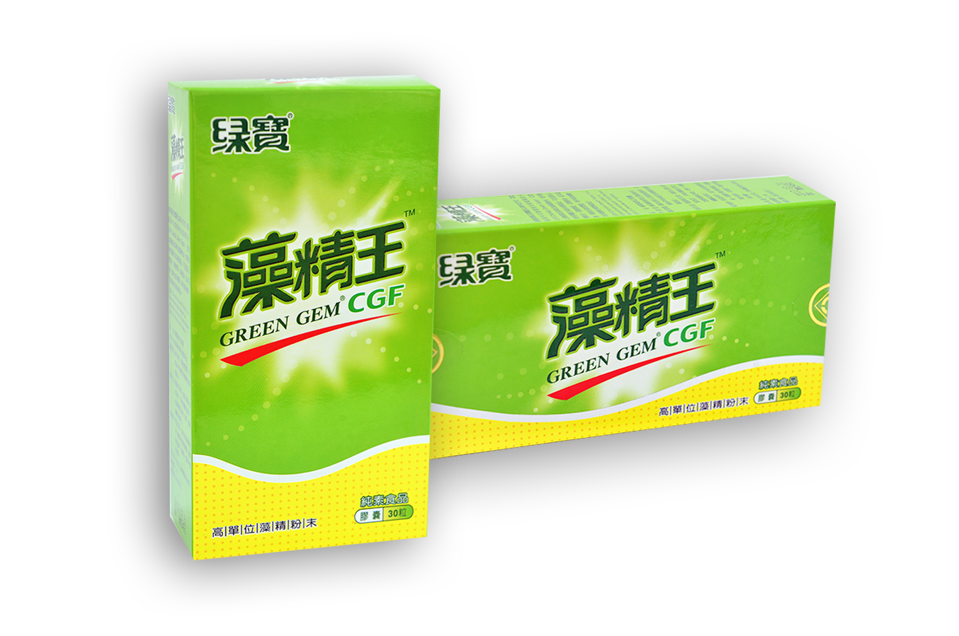 Green Gem Chlorella CGF