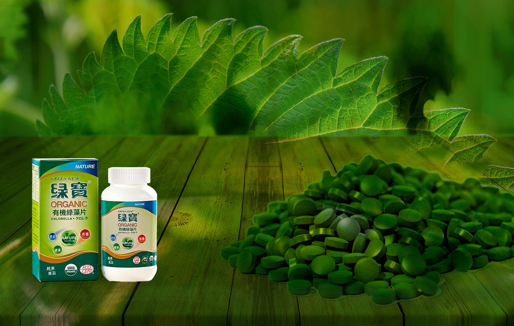 green-gem-chlorella-organica-banner
