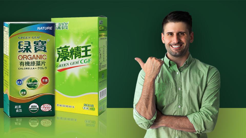 5 dúvidas comuns sobre como revender Green Gem Chlorella