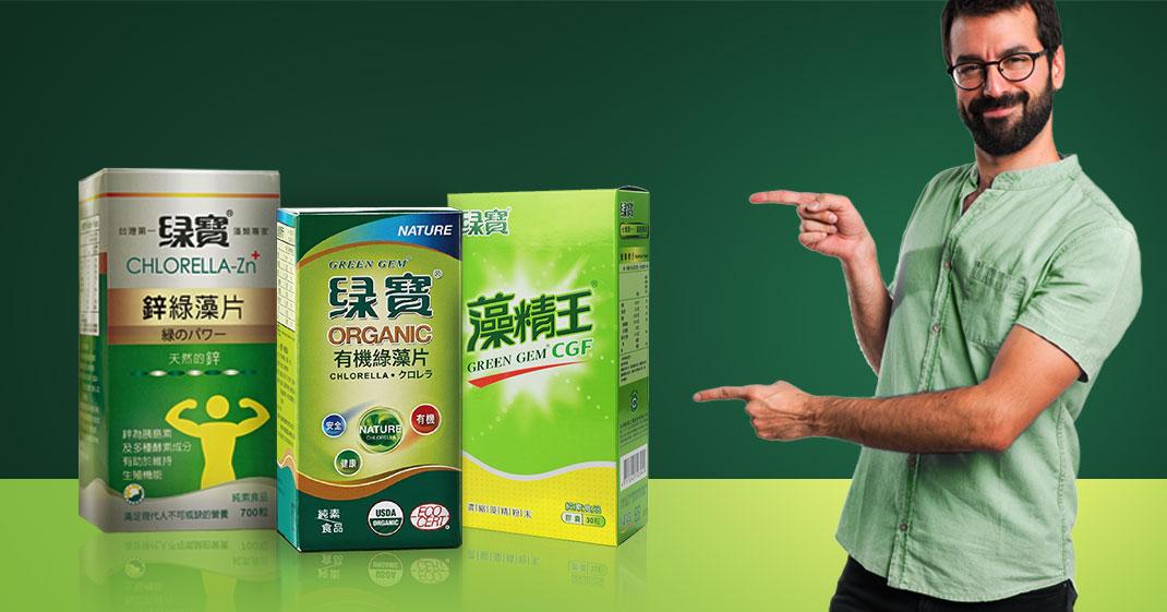 8 vantagens de vender produtos Green Gem