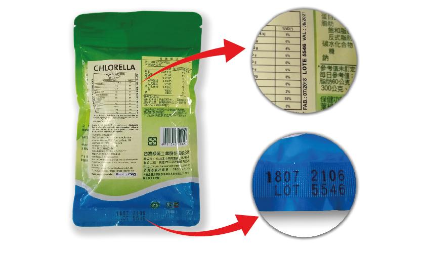Rótulos dos produtos Green Gem Chlorella - validades